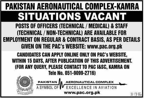 Pakistan Aeronautical Complex Jobs 2020