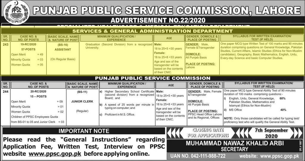 Services & General Administration Department S&GAD Jobs 2020