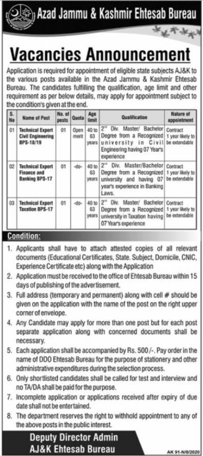 Azad Jammu & Kashmir AJK Ehtesab Bureau Jobs September 2020
