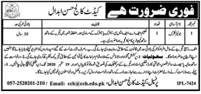Pakistan Army Cadet College Jobs September 2020