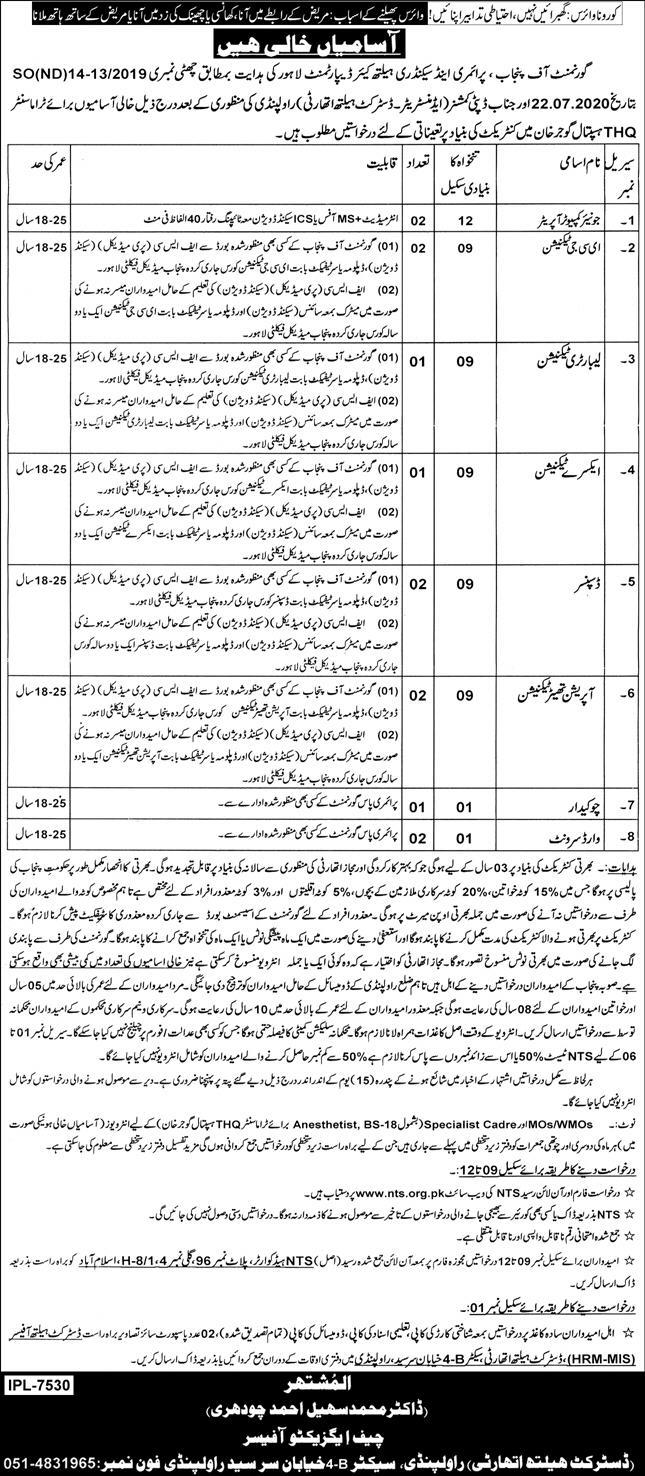 Primary & Secondary Healthcare Department Jobs September 2020
