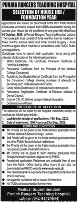 Punjab Rangers Teaching Hospital Jobs September 2020 (50 Posts)