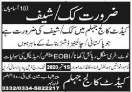 Cadet College Jhelum Jobs September 2020