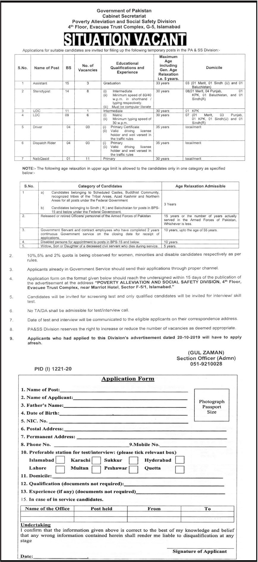 Poverty Alleviation And Social Safety Division Jobs September 2020
