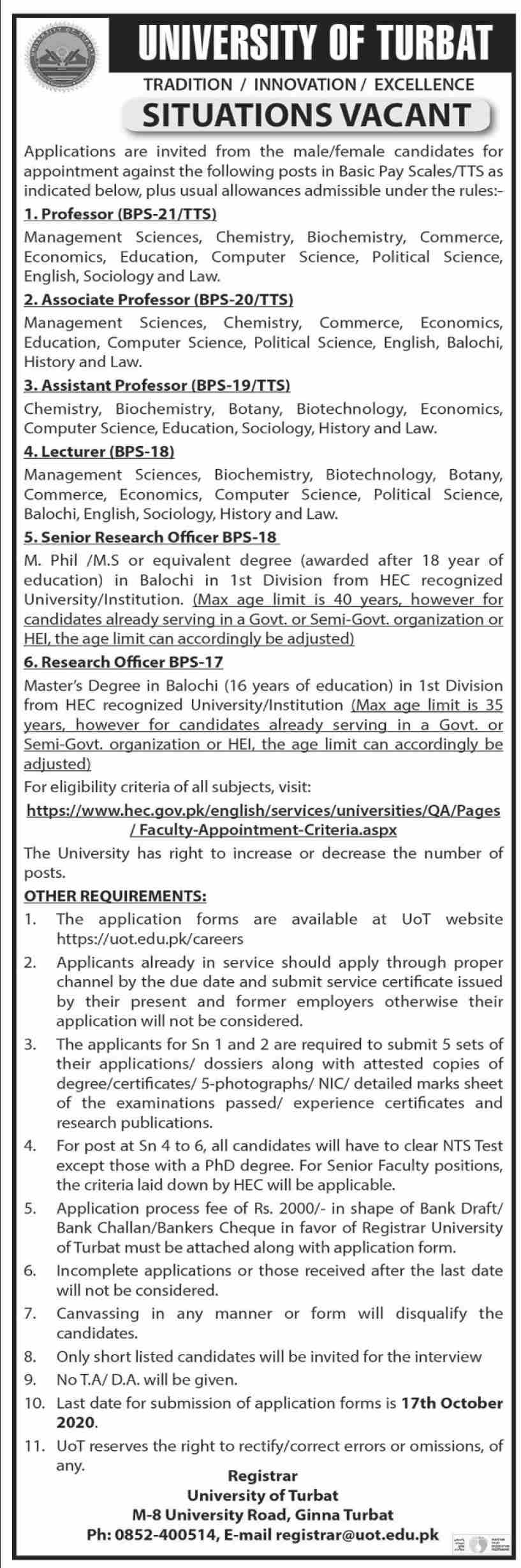 University Of Turbat Jobs September 2020