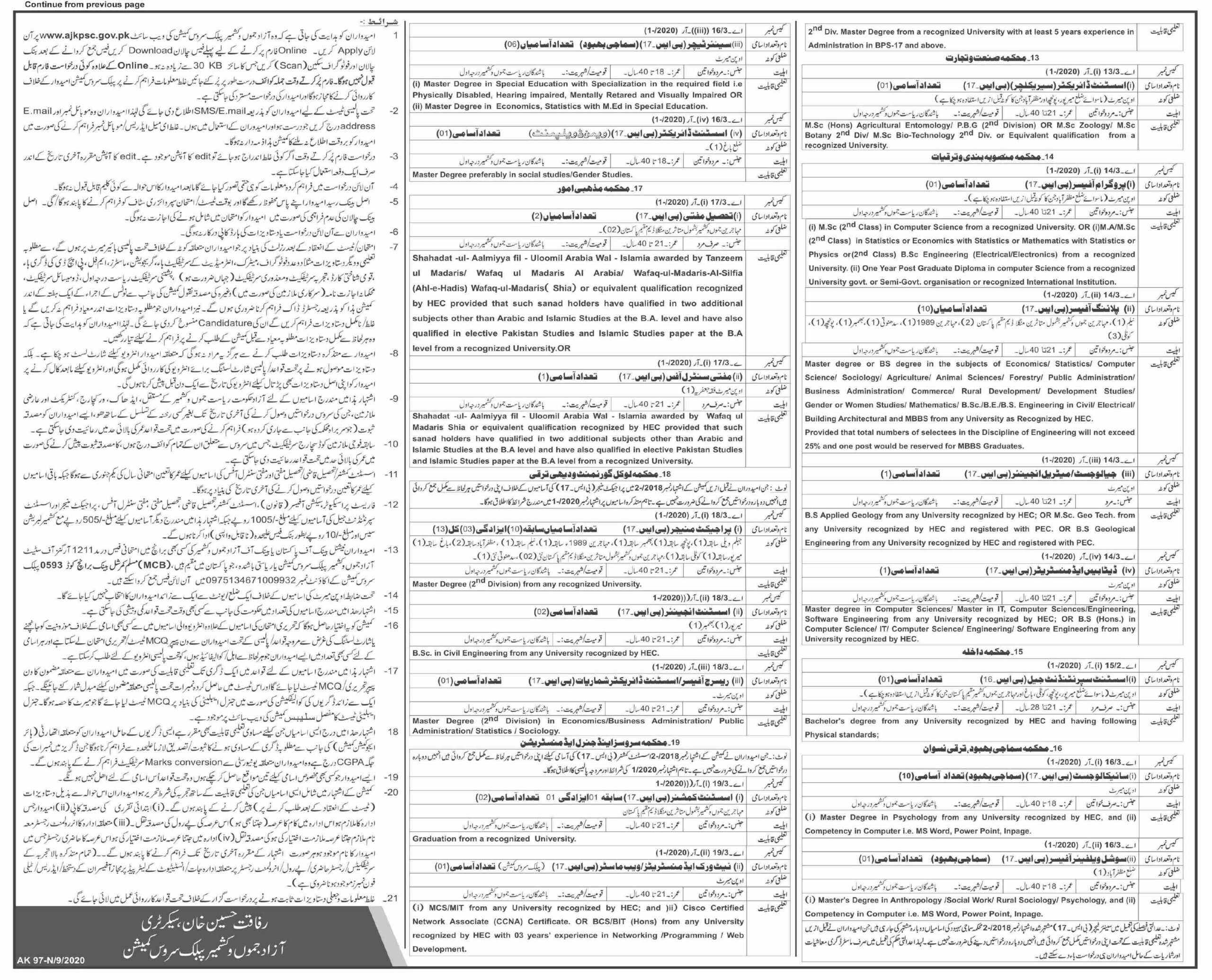 Azad Jammu And Kashmir Public Service Commission Ajkpsc Jobs September 2020 (220 Posts)