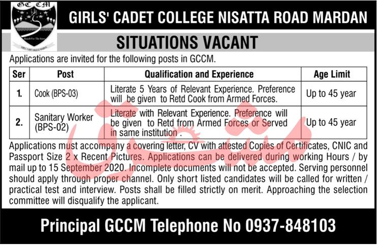 Girls Cadet College Jobs September 2020