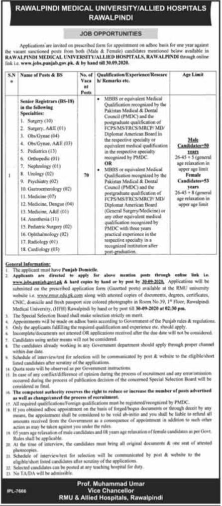 Rawalpindi Medical University Jobs September 2020 (70 Posts)