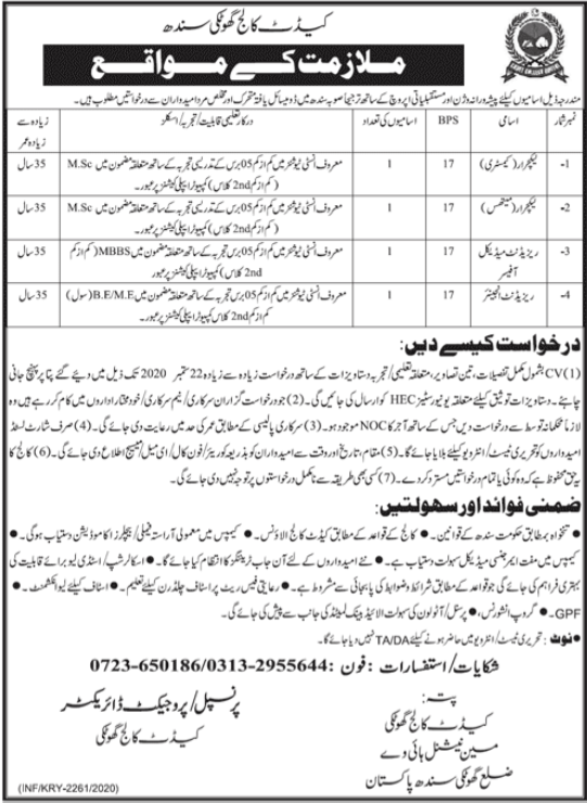 Pakistan Army Cadet College Jobs September 2020