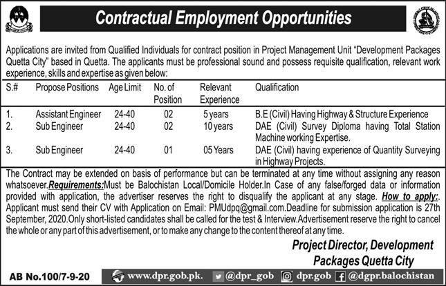 Project Management Unit PMU Jobs September 2020