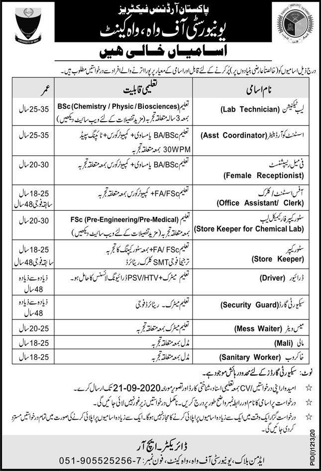 Pakistan Ordnance Factories POF University of Wah Jobs September 2020