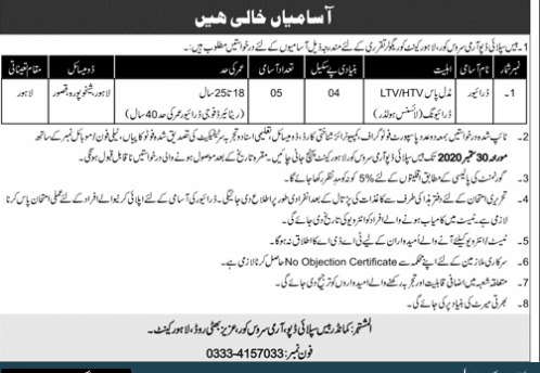 Base Supply Depot Army Service Corps Jobs September 2020