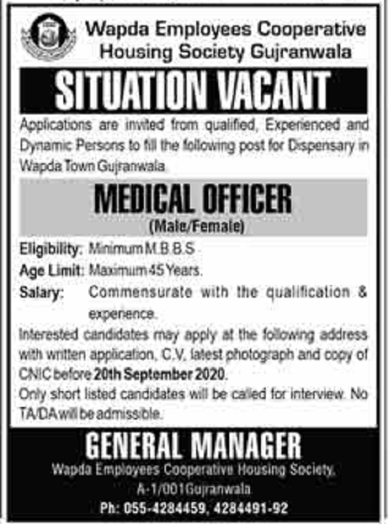 Medical Officer (Click Here)