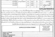 Board Of Revenue Jobs September 2020 (41 Posts)