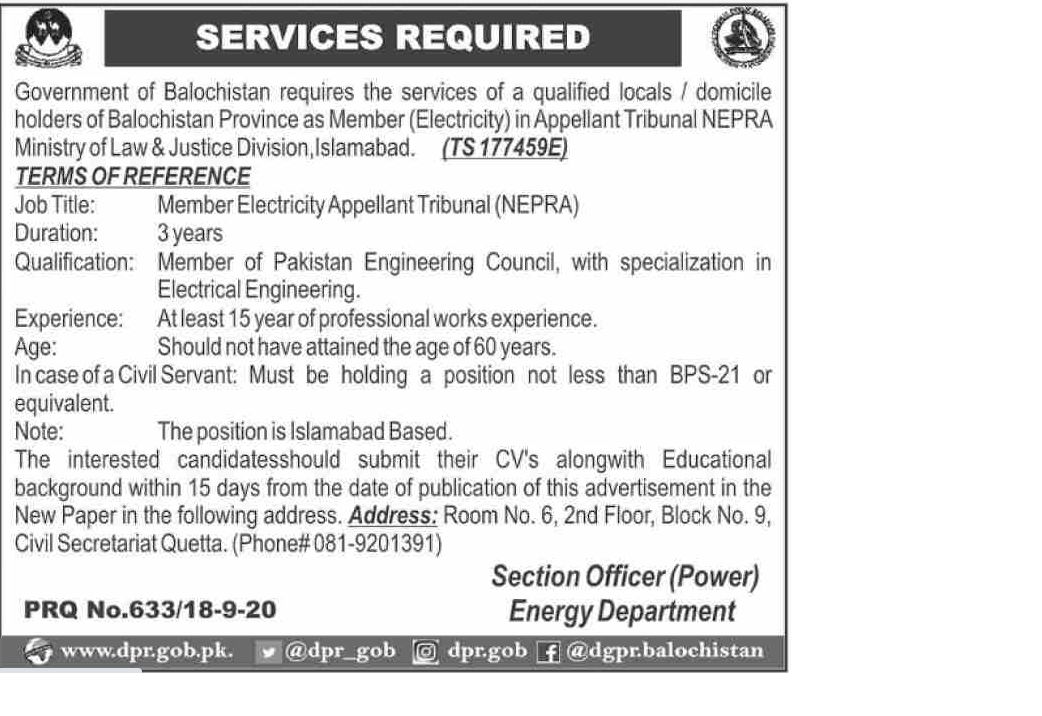 Ministry Of Law And Justice Jobs September 2020