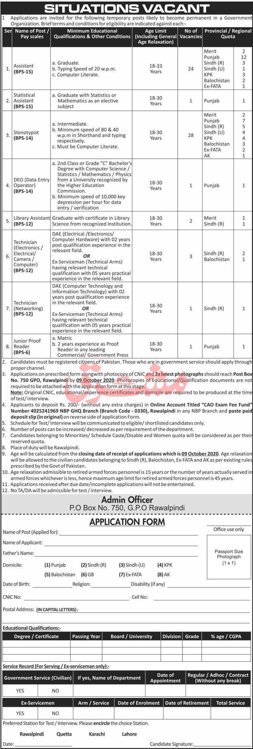 PO Box 750 GPO Rawalpindi Jobs September 2020