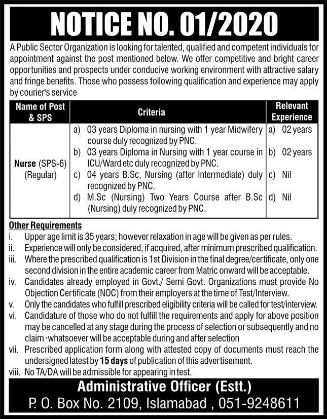Public Sector Organization Jobs September 2020