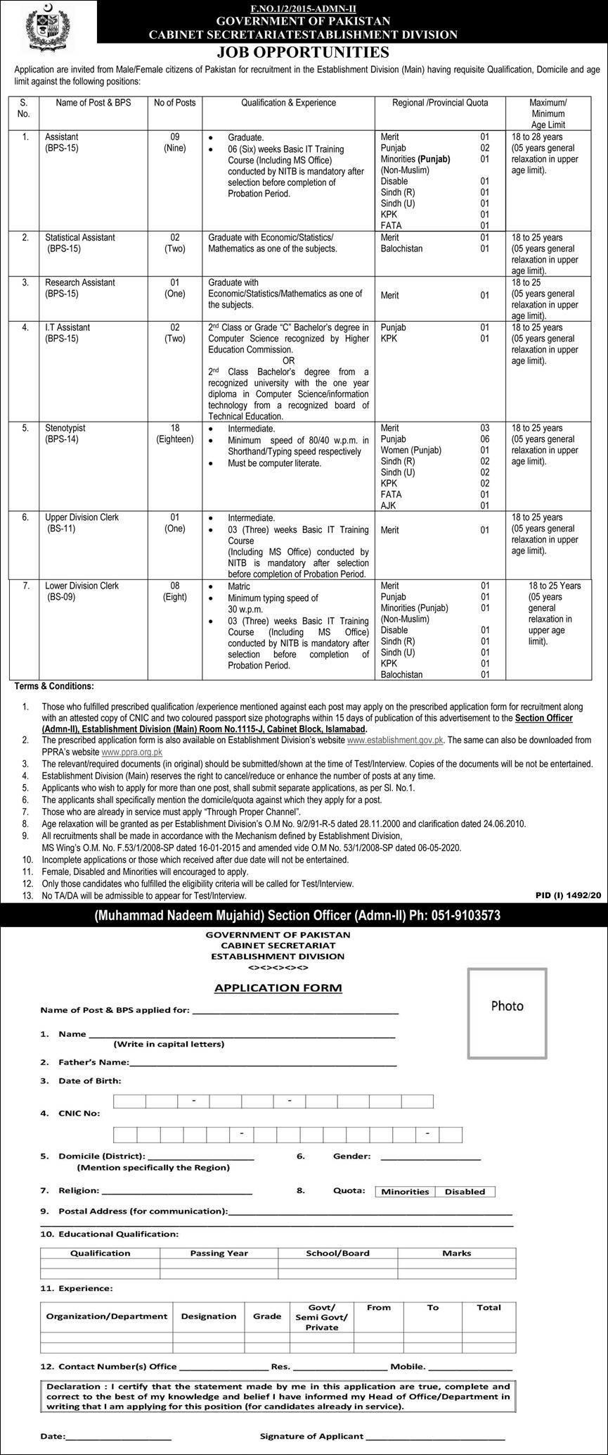Cabinet Secretariat Establishment Division Islamabad Jobs September 2020 (41 Posts)