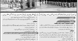 Join Pak Army as Solider (Sipahi) & Naib Khateeb Jobs September 2020