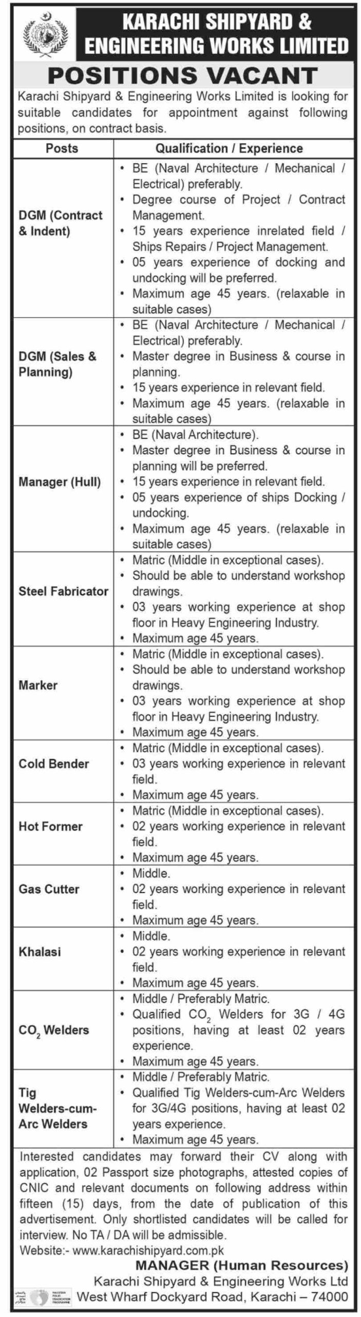 Karachi Shipyard And Engineering Works Limited Jobs September 2020