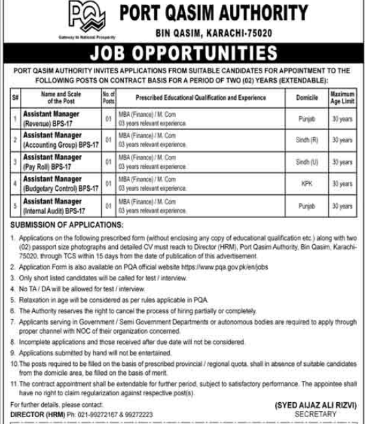 Port Qasim Jobs 2020 Karachi Latest Advertisement