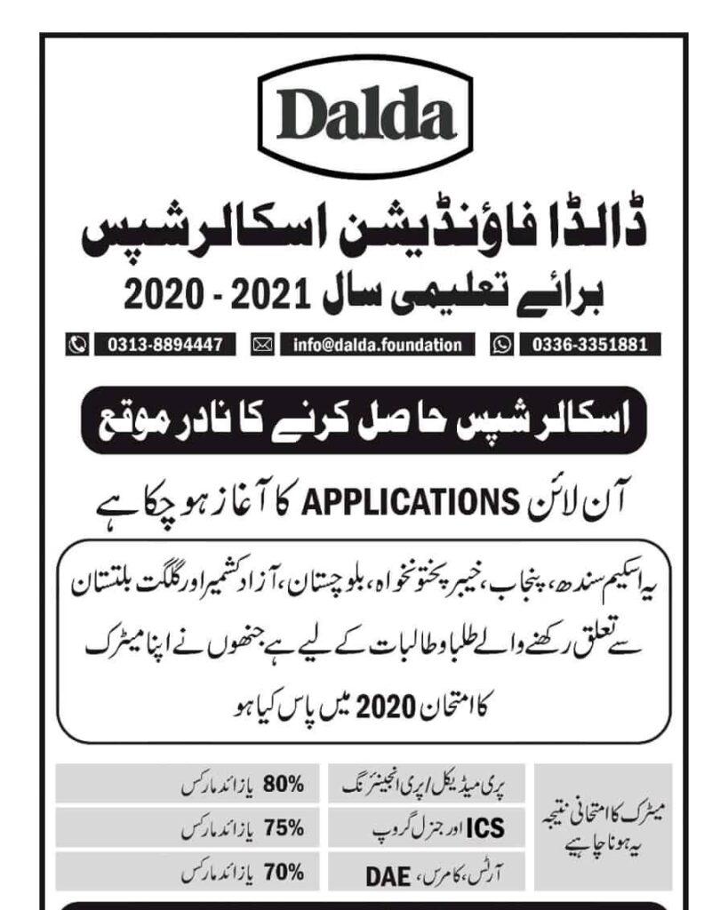 Dalda Foundation Scholarship 2020-21 Apply Online