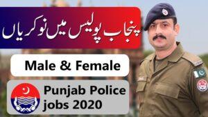 Punjab Police Jobs October 2020