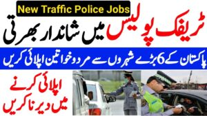 Traffic Warden Police Jobs October 2020
