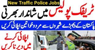 Traffic Warden Police Jobs October 2020