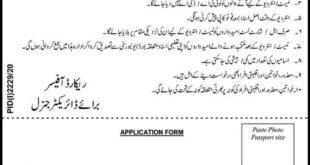 P.O Box No. 240 GPO Rawalpindi Jobs 2020