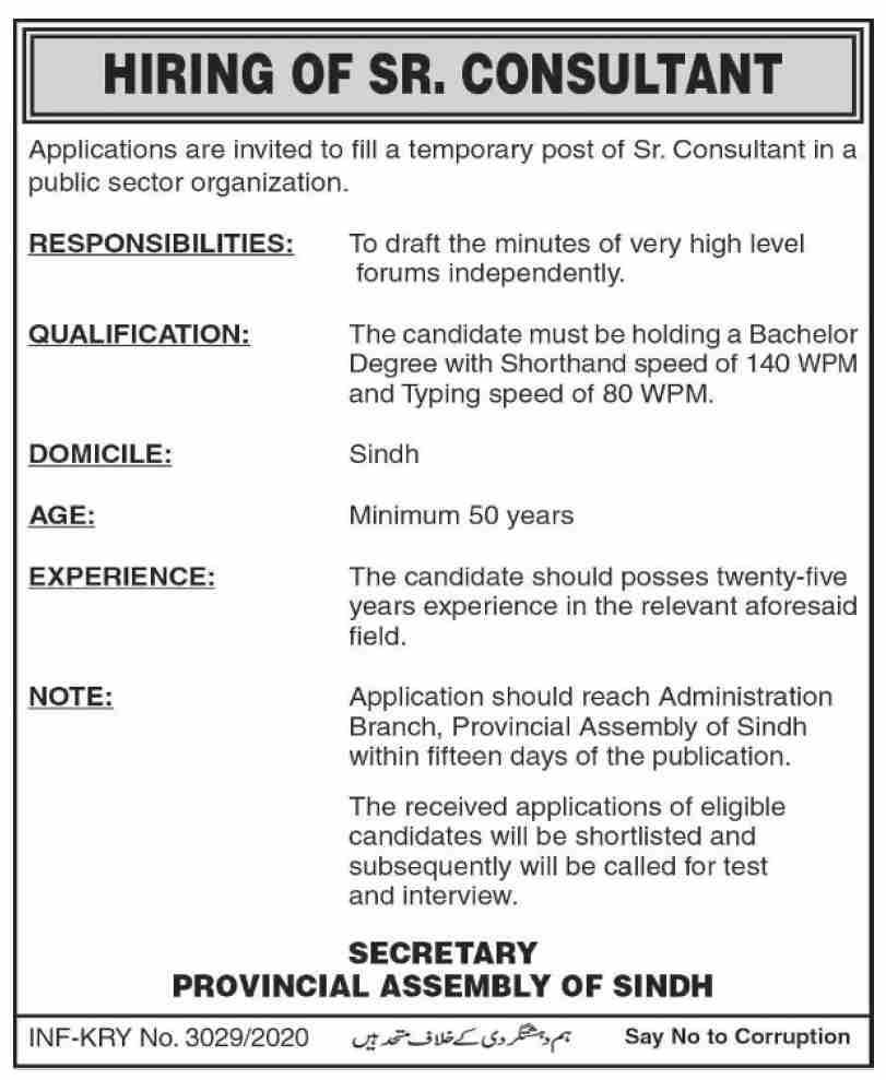 Public Sector Organization Jobs November 2020