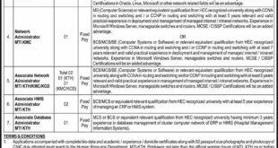 Medical Teaching Institute (MTI) Khyber Teaching Hospital Peshawar Jobs November 2020