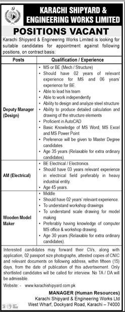 Karachi Shipyard and Engineering Works LTD Jobs 2020