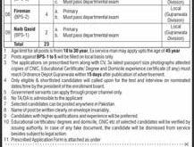 Ordnance Depot Jobs 2020