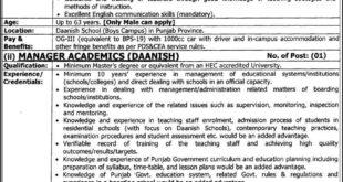 Punjab Danish Schools Lahore Jobs 2020