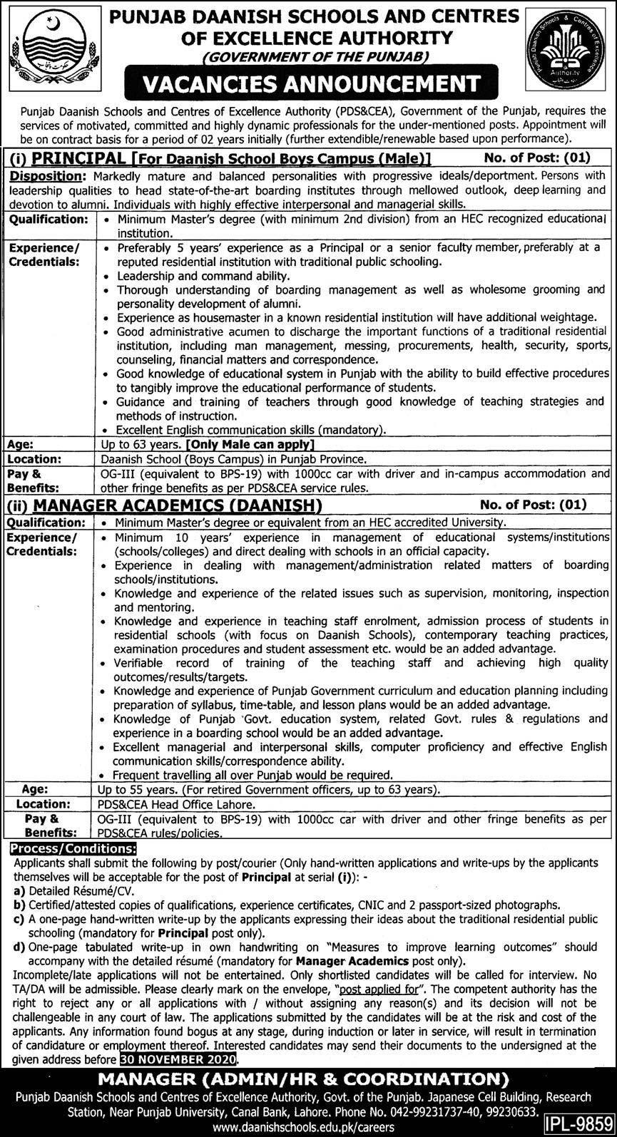 Punjab Danish Schools Lahore Jobs 2020 Latest
