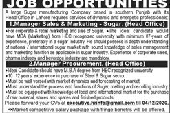 A Large Sugar Manufacturing Company Based in Southern Punjab Jobs December 2020