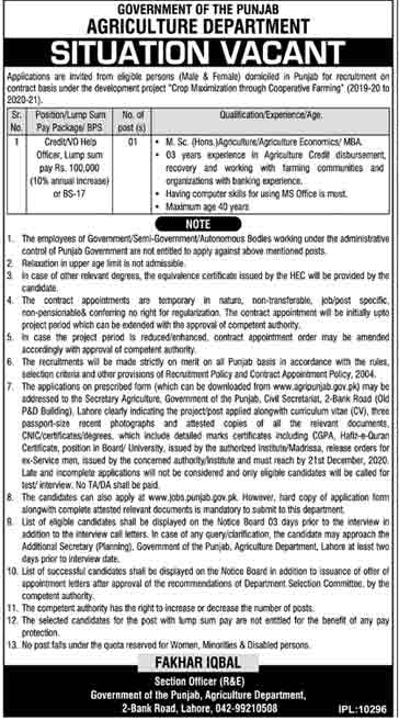 Agriculture Department Punjab Jobs 2020