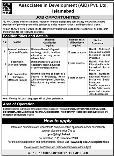 Associates in Development AiD Jobs 2020