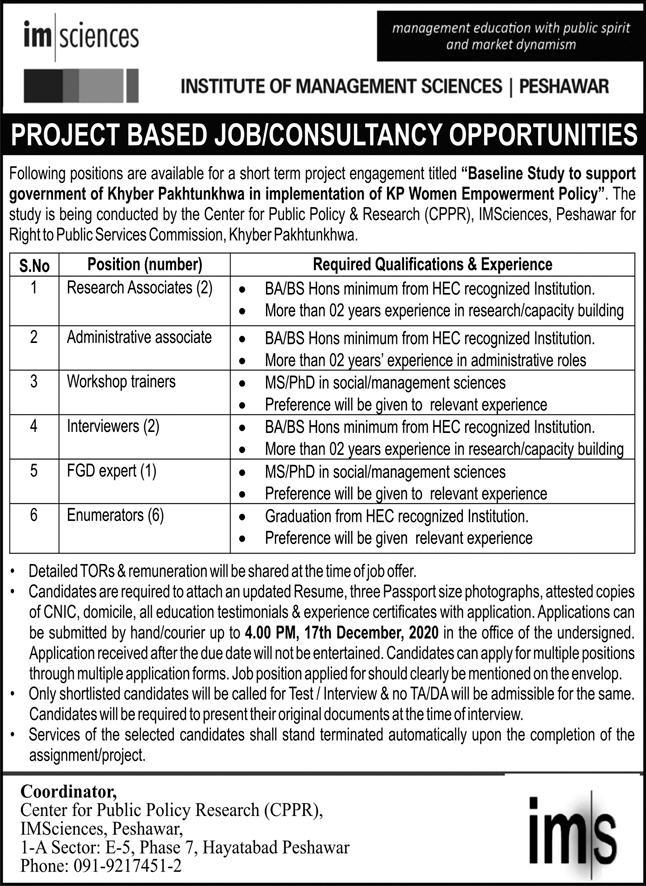 Institute of Management Sciences IMS Peshawar Jobs 2020