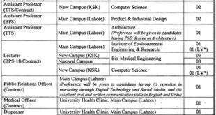 UET Jobs Advertisement December 2020