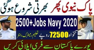Join Pak Navy as Permanent Commission Jobs December 2020