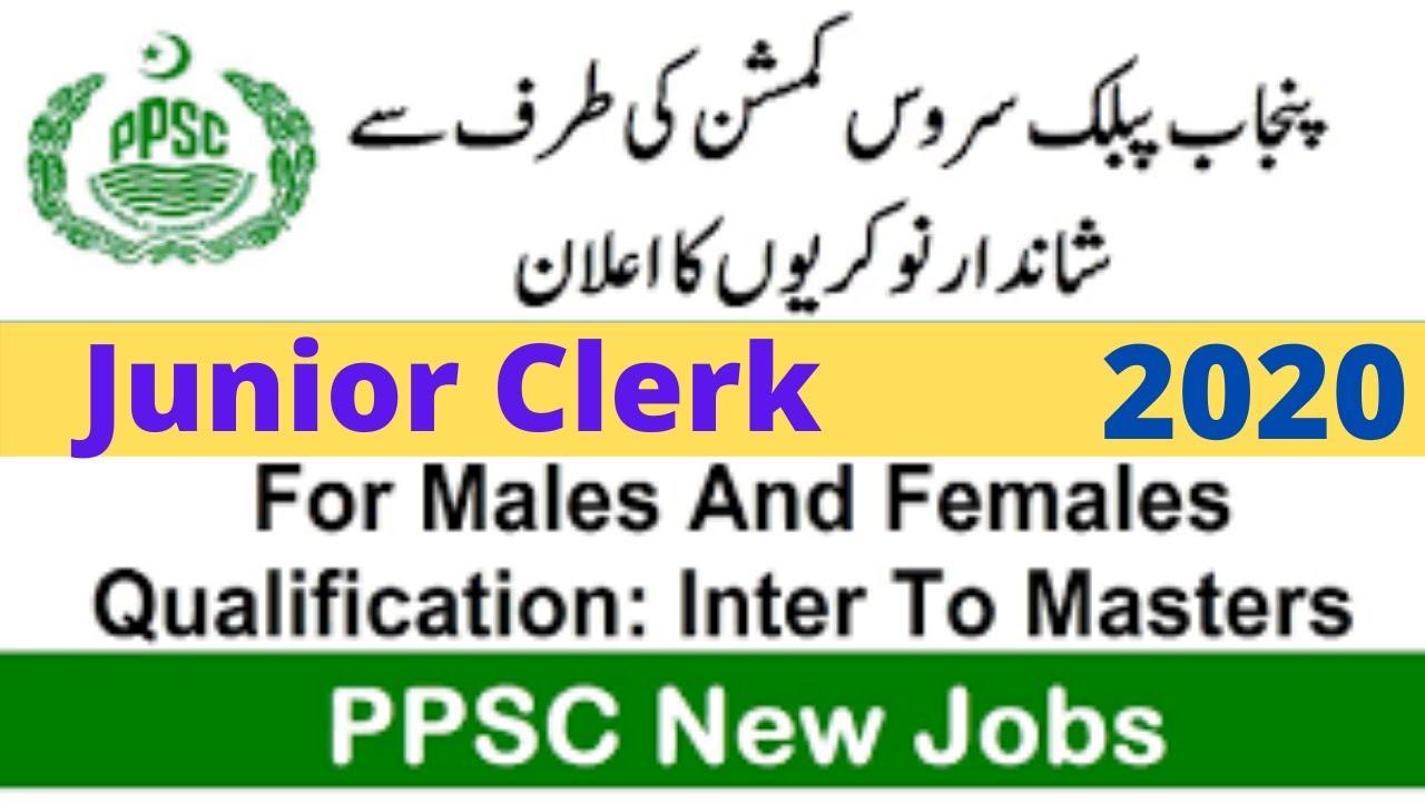 PPSC Jobs December 2020