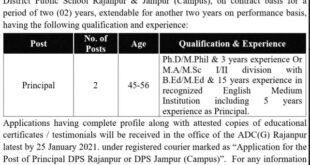 DPS Rajanpur Jobs 2021