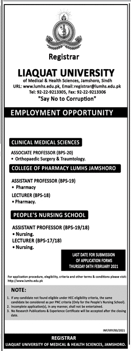 Liaquat University of Medical & Health Sciences Jobs 2021