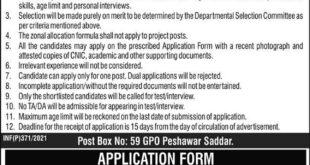 P.O Box No. 59 Peshawar Jobs 2021