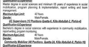 Planning and Development Department Jobs 2021