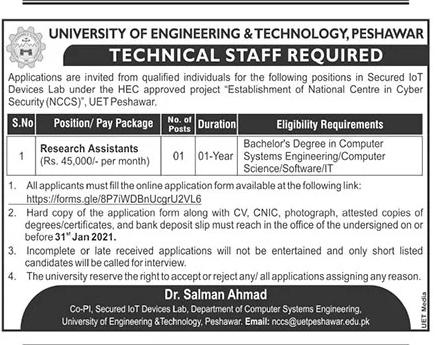 UET Jobs 2021
