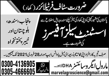 Assistant Sales Officer Jobs in Punjab