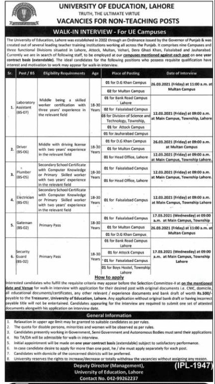 Jobs in UE Lahore University of Education